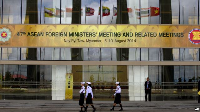 VOA: ASEAN to Discuss South China Sea, Other Issues